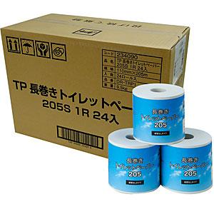 非常用トイレットペーパー(24ロール) DR-TRP1