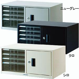 ナカバヤシ アバンテV2レターケース(A4) AL-T44