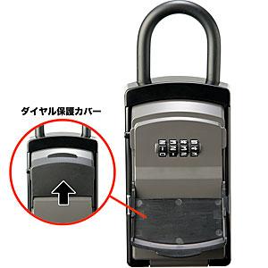 ケイデン カギ番人 NEO(ネオ)(4桁ダイヤル南京錠型) ダイヤル保護カバー付 DC1