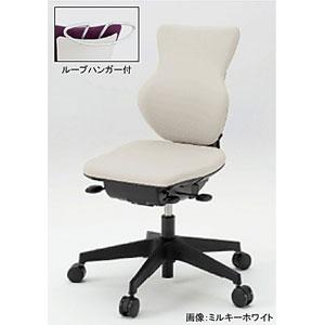 カシコチェア [レザシェルータイプ] 肘なし(ハンガー付) KE-330GJH-K1