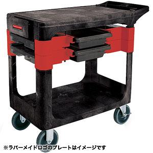 ラバーメイド トレードカート<組立式> 6180 ブラック