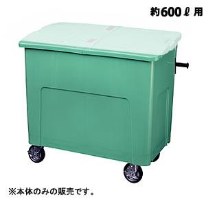 セキスイ リサイクルカートアウトバー0.6 本体 RCJ6