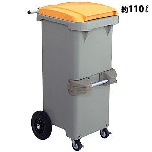 セキスイ リサイクルカート#110 反転型 RCN110