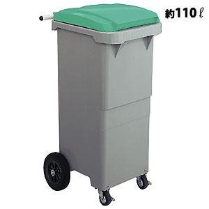 セキスイ リサイクルカート#110 搬送型 RCN11H