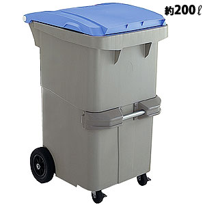 セキスイ リサイクルカート#200 反転型 RCN200