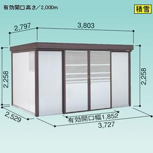 ヨドコウ ゴミ収集庫 ダストピット Fタイプ [積雪] DPFS-3725