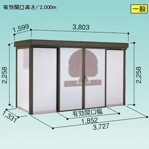 ヨドコウ ゴミ収集庫 ダストピット FWタイプ [一般] DPFW-3713