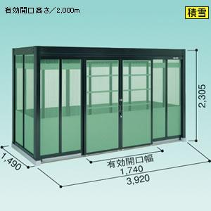 【EX-STYLE】ヨドコウ ゴミ収集庫 ダストピット Hタイプ [一般] DPH-3914