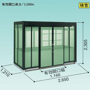 ヨドコウ ゴミ収集庫 ダストピット Hタイプ [積雪] DPHS-2612 受注生産品