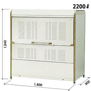 ヨドコウ ゴミ収集庫 ダストピット Mタイプ DPMA-2200