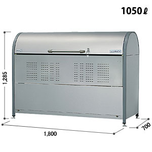 ヨドコウ ゴミ収集庫 ダストピット Nタイプ DPNC-1050