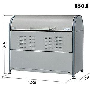 ヨドコウ ゴミ収集庫 ダストピット Nタイプ DPNC-850