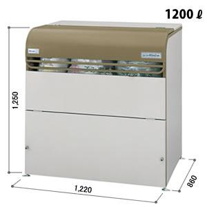 ヨドコウ ゴミ収集庫 ダストピット Oタイプ DPO-1200