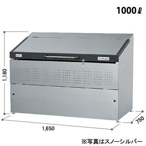 ヨドコウ ゴミ収集庫 ダストピット Sタイプ DPSA-1000