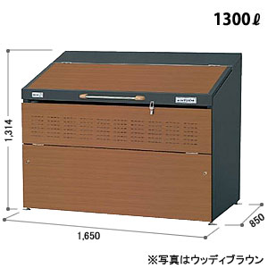 ヨドコウ ゴミ収集庫 ダストピット Sタイプ(DPS型) 間口1,650mm