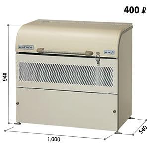 ヨドコウ ゴミ収集庫 ダストピット Uタイプ DPUB-400