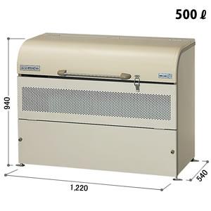 ヨドコウ ゴミ収集庫 ダストピット Uタイプ DPUB-500