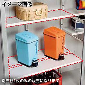 ヨドコウ ヨド物置 エスモ 別売棚 1505-L型 ESD-1505-L