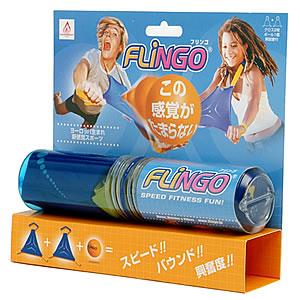 FLiNGO(フリンゴ) 2人用セット.