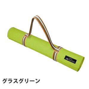 コナミスポーツ&ライフ(KONAMI Sports&Life) ヨガデイズ ヨガマット ナチュラルカラー グラスグリーン