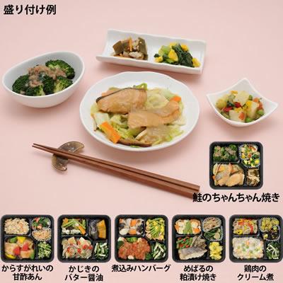 武蔵野フーズ 健康美膳 まごころセット (6食セット) C-2.