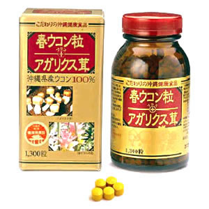 サプリメント・健康食品 > 金秀バイオ > 春ウコン粒+アガリクス茸