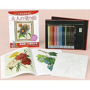 サクラクレパス 大人の塗り絵 水彩色鉛筆BOX
