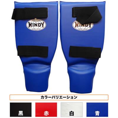 WINDY(ウィンディ) レッグプロテクター/ペア LPPU Mサイズ