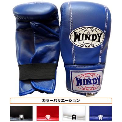WINDY(ウィンディ) パンチンググローブ/ペア TBG-1 Mサイズ