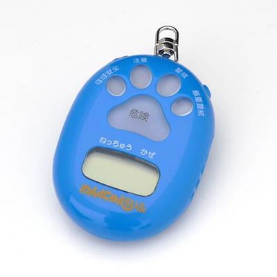 山佐時計計器(YAMASA) 携帯型自動環境見守り計&超音波トレーナー わんにゃんらいふ<ブルー> YP-100