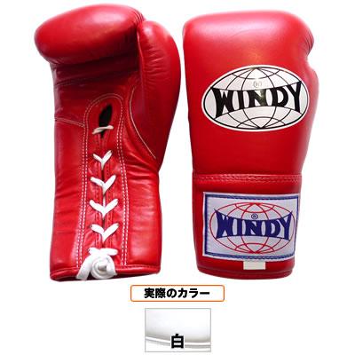 WINDY(ウィンディ) 試合用グローブ/ペア BGL 8oz <白>