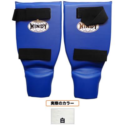 WINDY(ウィンディ) レッグプロテクター/ペア LPPU Mサイズ <白>