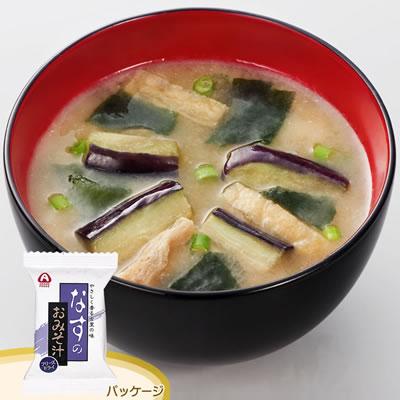 アマノフーズ 【お徳用セット】みそ汁「なすのおみそ汁」(10食×6箱セット)
