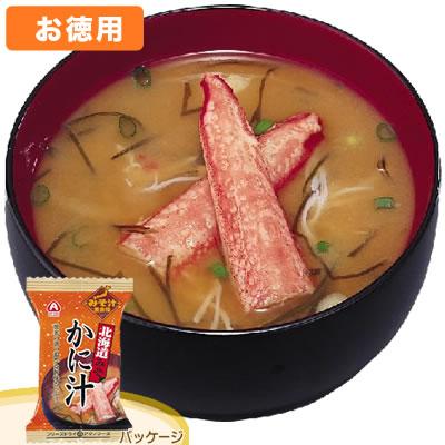 アマノフーズ 【お徳用セット】みそ汁 里自慢「北海道みそ(かに汁)」(10食入×6箱セット)