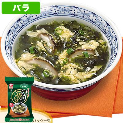 アマノフーズ フリーズドライ 無添加海藻スープ「のりスープ」(バラ300食入り)