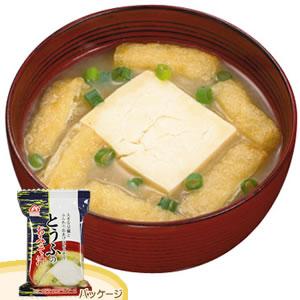 アマノフーズ フリーズドライ おすすめの逸品「とうふのおみそ汁」(10食入)