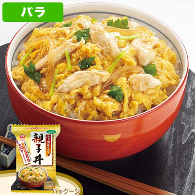 アマノフーズ フリーズドライ 小さめどんぶり「親子丼」(バラ80食入り)