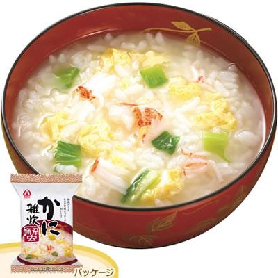 アマノフーズ フリーズドライ かに雑炊(バラ80食入り)