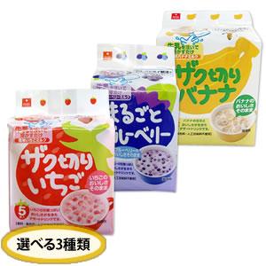 アスザックフーズ 【選べるお徳用セット】牛乳でつくるデザートドリンク (6袋セット)