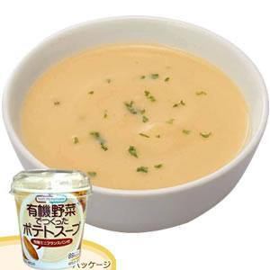コスモス食品 有機野菜でつくったポテトスープ<カップタイプ>(6個)