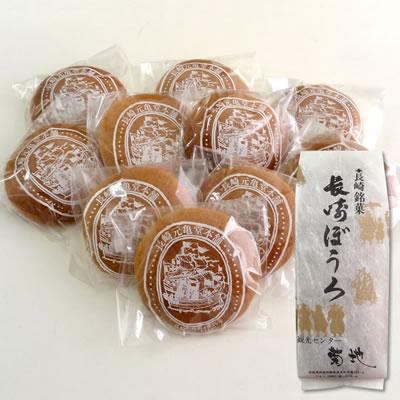 元亀堂本舗 長崎銘菓 かすてらぼうろ