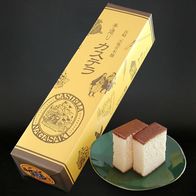 元亀堂本舗 カステラ 0.5斤