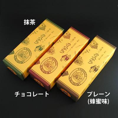 長崎元亀堂本舗 カステラ 1斤お問い合わせ番号FOD053476