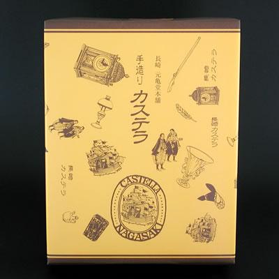 元亀堂本舗 カステラ詰め合わせ 1斤×2本