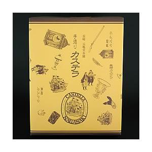元亀堂本舗 カステラ詰め合わせ 0.5斤×3本