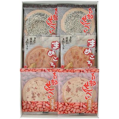 巖手屋 里の三色 No.1496