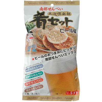 巌手屋 肴セット(ビール編) No.1563