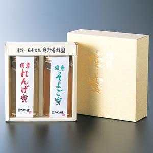 かの蜂 国産蜂蜜ギフト250g×2本 G2502