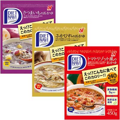 ニチレイ DIET NAVI おかゆ9食セット (3食各3個入)