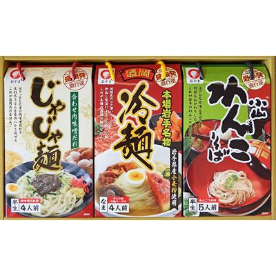 小山製麺 岩手の麺詰合せ OJU-33